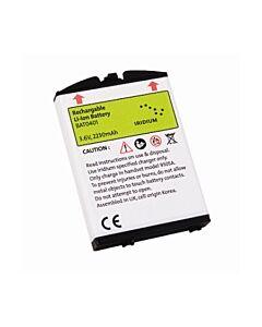 Iridium 9505A High Capacity Battery